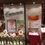 Capricciosa JR Okayama Station照片