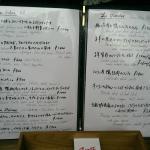 The menu, April 2015