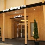 โรงแรมดอร์มี อินน์ ซัปโปโร แอนเน็กซ์