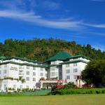 阿拉利亚绿山酒店