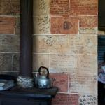 Interior view with messages on the tiles
