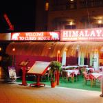 Foto de Himalaya Indian Nepalese Restaurant
