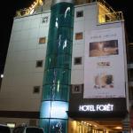 Foto de Hotel Foret