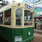Nagasaki Electric Tramway Corporation