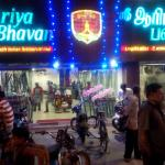 Sree Ariya Bhavan