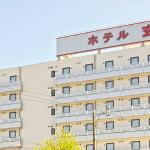 Hotel Gen Hamamatsu Inter Foto