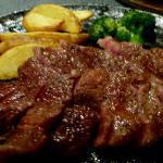 Shusen Cuisine Yayoitei