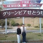 Photo of Hotel Green Pier Setouchi