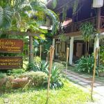 Foto de Khmer Charming Restaurant