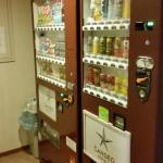 Foto de Candeo Hotels Uenokoen