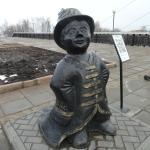 Sculpture Izhik - the Mascot of Izhevsk
