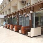 Sancar Kardia Hotel