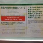 Foto de Comfort Hotel Osaka Shinsaibashi