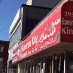 Shawarma king on bank