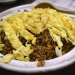 Rice with fried eggs
