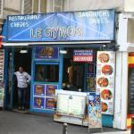 Le Gyros Foto