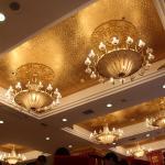 Foto de Fuguo Hotel