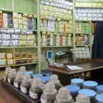 Tea Emporium Foto