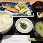 Photo de Viainn Hiroshima