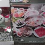 小蒙牛頂級麻辣養生鍋 - 基隆店照片
