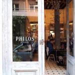 Φωτογραφία: Philos Athens