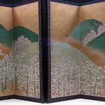 Shiko Watanabe's representative work