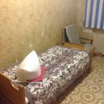 Syktyvkar Airport Hotel