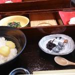Ogura Sanso Cafe