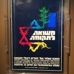 Poster from an exhibit.