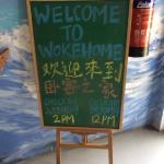 Foto de Woke Home Capsule Hostel