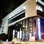 N Fourseason Seoul