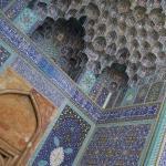 Imam Mosque 2