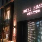 Photo of Hotel Suave Kobe Asuta