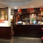 ภาพถ่ายของ The Beijing Cantonese Restaurant