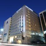 APA Hotel Kyoto Eki Horikawadori