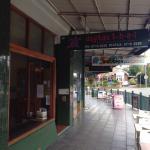 Doy Tao Restaurant - Croydon