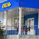 Photo de Optima Sevastopol Hotel