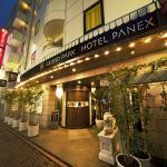 帕內克斯酒店
