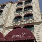 Jupiter International Hotel Bole
