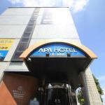 아파 호텔 수바메산조-에키마에