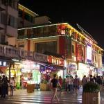 Zhongshan Middle Road Yeshi Street
