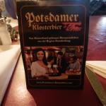 διαφημιση μπυρας?