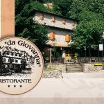 Photo of Hotel Da Giovanna