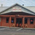 Las Avina Mexican Restaurant