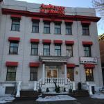 Foto de HI Montreal Hostel