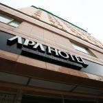 Apa Hotel Sapporo Susukino Ekiminami