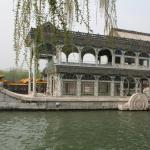 Summer Palace . A short (and very cheap) underground trip away