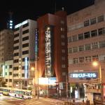 Photo of APA Hotel Nagasaki Ekimae