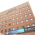ภาพถ่ายของ โรงแรมอาป้า นางาซากิ เอกิมินามิ