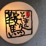 Foto Kurama